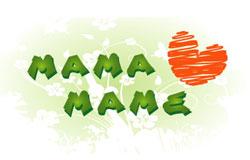 «МАМА МАМЕ» детская комиссионка