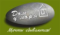 Недвижимость в Веселовке Краснодарский край: покупка, продажа, аренда.