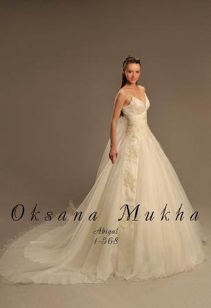 Олимпийский курск свадебные платья каталог