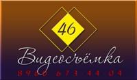 Видеосъемка свадеб и других мероприятий в Курске и области